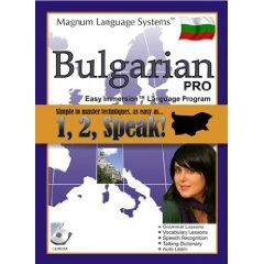 Complete Bulgarian Language Training Software