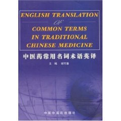 Translating Law (Topics in Translation)