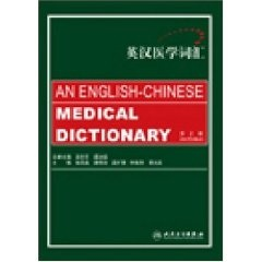 Spanish English Health Care Dictionary