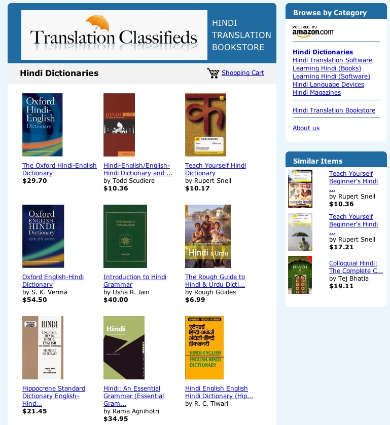 http://www.cilfotranslations.com/images/CILFOtranslations-bookstore.jpg