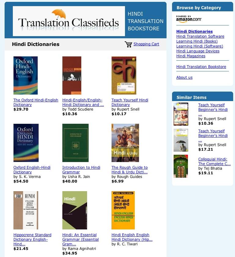 http://www.cilfotranslations.com/images/CILFOtranslations-bookstore.jpg