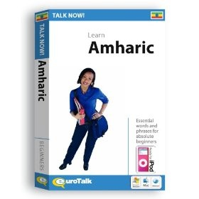 Complete Amharic Language Training Software