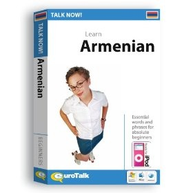 Complete Armenian Language Training Software
