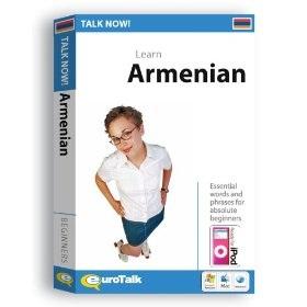 Complete Armenian Language Training Software
