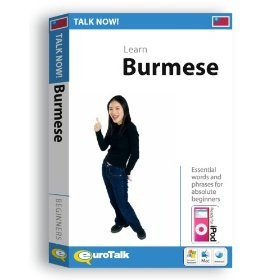 Complete Burmese Language Training Software