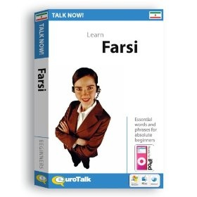 Complete Farsi Language Training Software
