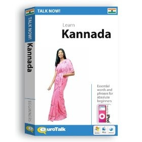 Complete Kannada Language Training SoftwareKannada Language