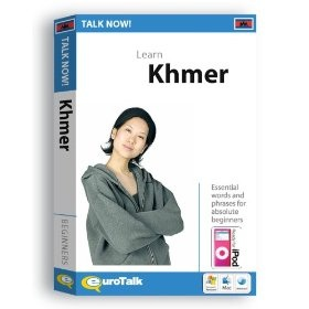 Complete Khmer Language Training Software