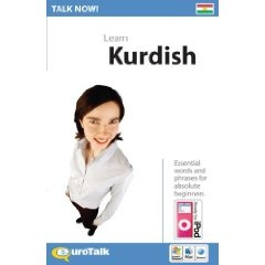 Complete Kurdish Language Training Software