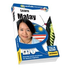 Complete Malay Language Training Software
