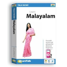 Complete Malayalam Language Training Software