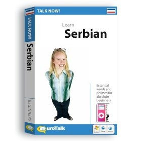 Complete Serbian Language Training Software