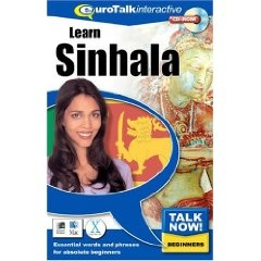 Complete Sinhalese Language Training Software