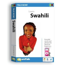 Complete Swahili Language Training Software