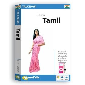 Complete Tamil Language Training Software