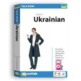Complete Ukrainian Language Training Software