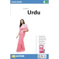 Complete Urdu Language Training Software