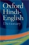 English↔Hindi Dictionary