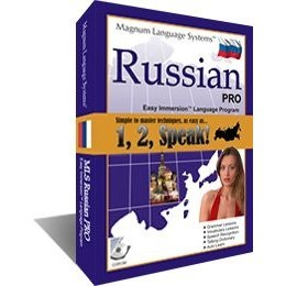 Complete Russian Language Training Software