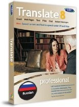 Translate 8 Russian Pro Translation Software