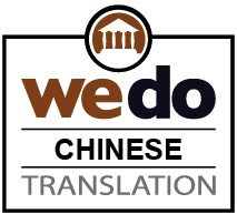 Chinese document translation services