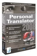 Personal Translator 2008 Advanced English↔Chinese